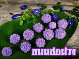 สูตรอาหารไทยโบราณชาววัง ที่คนรุ่นหลังไม่ค่อยรู้จักกัน
